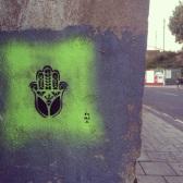 Hackney Wick, London